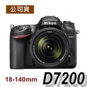 《Nikon》D7200 18-140旅遊鏡組(公司貨)★送專用電池+UV保護鏡+減壓背帶+HDMI+吹球拭鏡組+專用熱靴蓋+鏡頭蓋防掉繩
