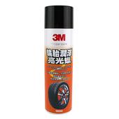 《3M》輪胎潤澤亮光蠟(PN9890)