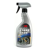 《3M》重污垢鋼圈清潔劑(500ml)
