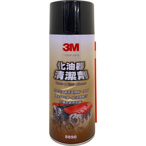 3M 化油器清潔劑(473ml (16 fl.Oz.))