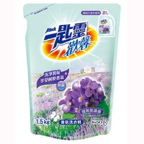 一匙靈 蝶舞紫羅蘭香超濃縮洗衣精補充包(1.5kg)