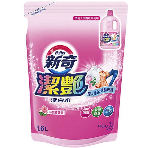 新奇 潔艷漂白水沁雅薔薇香補充包(1.6L)