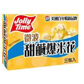 《Jolly Time》甜鹹口味爆米花(100g*3包/盒)