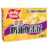 《Jolly Time》奶油口味爆米花(100g*3包/盒)