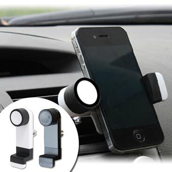 360度汽車冷氣口手機支架 導航架 (3.5吋~6.3吋)(白色)