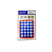 彩色標籤-藍色(LD-501-B)