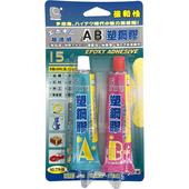 透明AB塑鋼土15分 (50g)(#779-50)