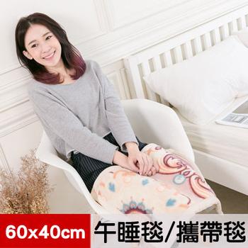 米夢家居 鳴球100%澳洲美麗諾雙層加厚純羊毛午睡毯/攜帶毯(60*40cm-粉嫩花語)