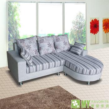 最愛傢俱 浪漫滿屋L型布沙發(灰色+條紋)