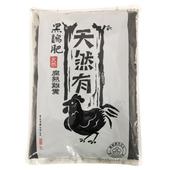 黑雞肥腐熟雞糞 650g(650g)