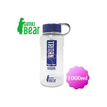 GENKI BEAR 彩遊Tritan運動水壺/1000ml(藍色)