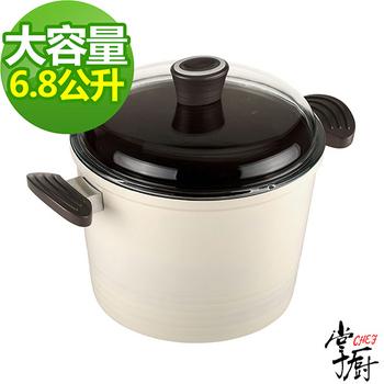 【掌廚】 Mooly莫里 24cm深湯鍋-雙耳