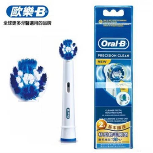 Oral-B EB20-2電動牙刷刷頭(2入)
