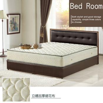 AGNES 艾格妮絲 日式柔情飯店式蜂巢獨立筒床墊-單人(3.5x6.2尺)