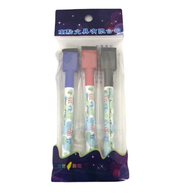 高點磁性擦白板筆3入-混(BM-125.3)
