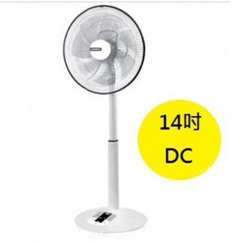 捷寶 14吋DC變頻7羽靜音扇 JFS1409DC