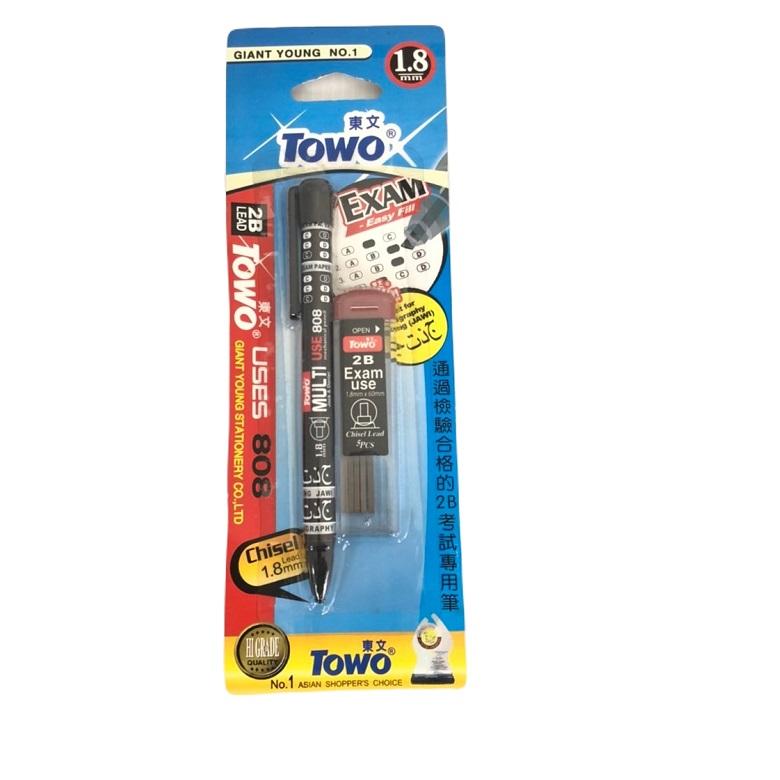 東文考試專用2B自動鉛筆附芯(808)