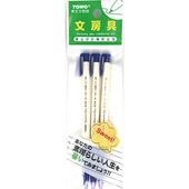 東文OP100 0.7自動中油筆(藍#3入)