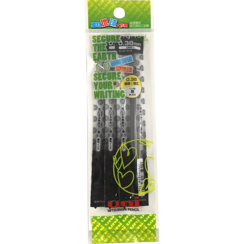 三菱UMR-1(0.38)鋼珠筆替芯(黑#3入)