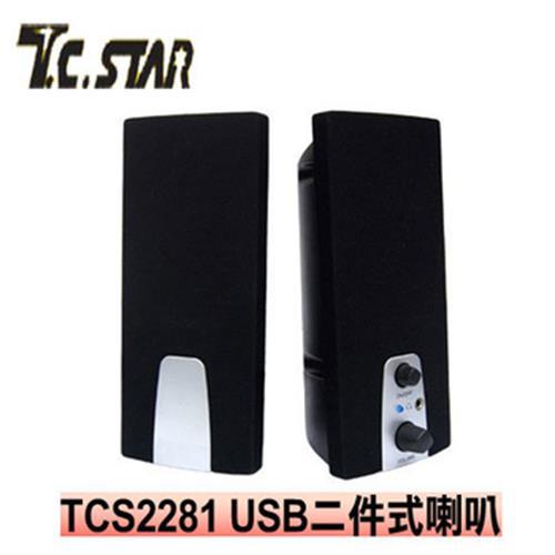 TCSTAR 多媒體二件式喇叭(TCS2281)