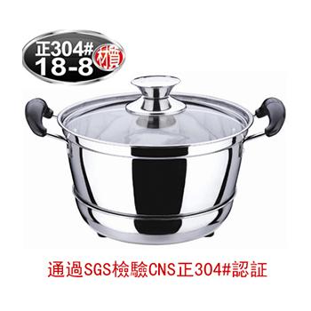 丹露 免火再煮鍋-家居型304不銹鋼3L(D304-22)