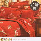 《魔法Baby》台灣製秀士棉5x6.2尺雙人純棉枕套床包組 x009228