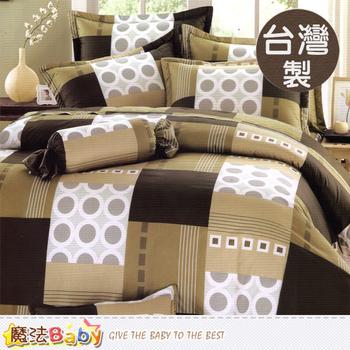魔法Baby 台灣製秀士棉5x6.2尺雙人純棉枕套床包組 x006806