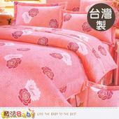 《魔法Baby》台灣製秀士棉5x6.2尺雙人純棉枕套床包組 x00001
