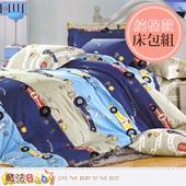 《魔法Baby》純棉5x6.2尺雙人枕套床包組 w02038