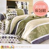 《魔法Baby》純棉5x6.2尺雙人枕套床包組 w02032
