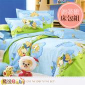 《魔法Baby》純棉5x6.2尺雙人枕套床包組 w02031