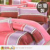 《魔法Baby》台灣製3.5x6.2尺單人枕套床包組 u01793