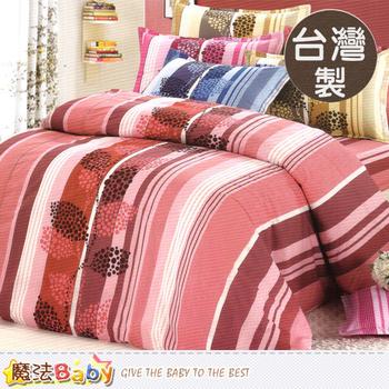 《魔法Baby》台灣製3.5x6.2尺單人枕套床包組 u01s280