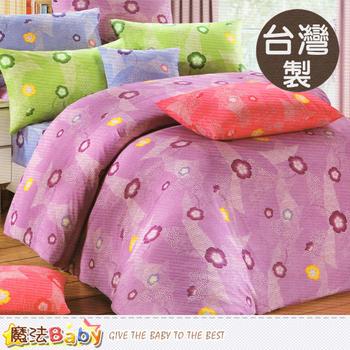 《魔法Baby》台灣製3.5x6.2尺單人枕套床包組 u01kf427