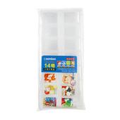 TLB-014 14格小物分類盒(233*104*33mm)