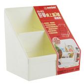 OA-053 好學桌上盒3號(附隔板)(143*93*138mm)