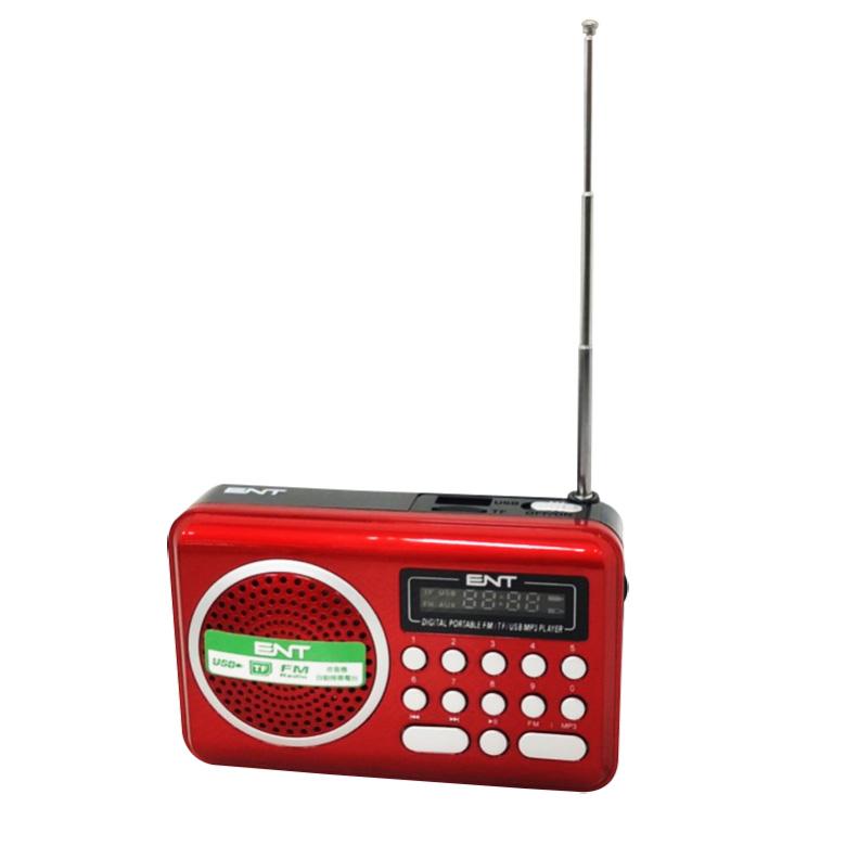 《ENT》USB/MP3/FM 隨身音響 (EN-403U)(黑/紅/白 隨機出色)