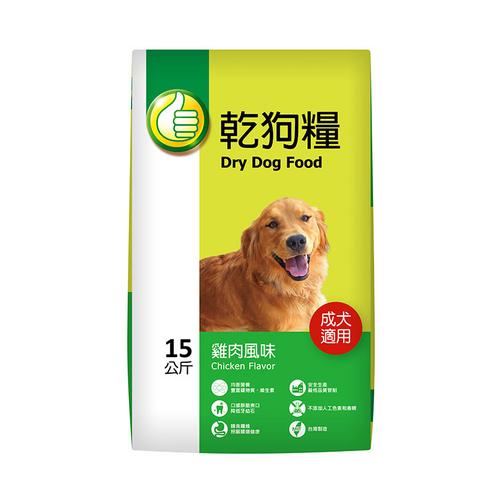 FP 乾狗糧-雞肉口味(15kg/袋)
