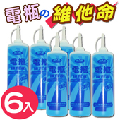 《美久美》電瓶補充液500ML(6瓶裝)