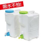 《SONA PLUS》限水不用怕!20L大容量生活儲水桶 (2入)(不挑色)