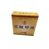 國品印泥(小 R-301)