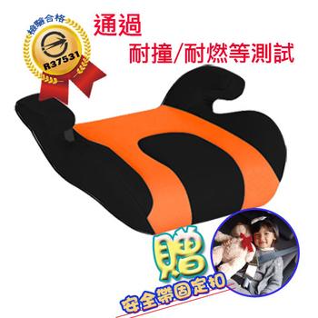 安伯特 【媽咪抱抱】兒童安全帶增高坐墊(加贈安全帶固定器)(黑橘)