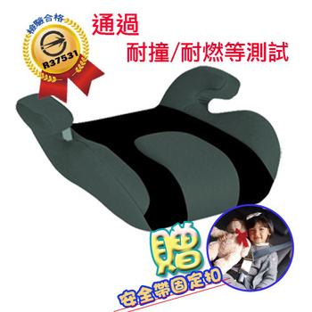 安伯特 【媽咪抱抱】兒童安全帶增高坐墊(加贈安全帶固定器)(灰黑)