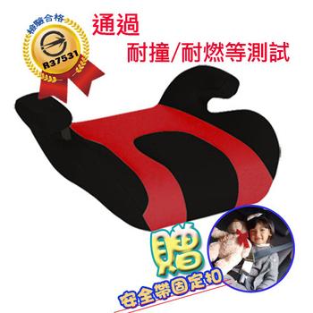 安伯特 【媽咪抱抱】兒童安全帶增高坐墊(加贈安全帶固定器)(黑紅)
