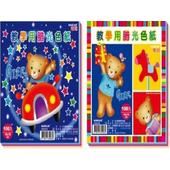 吉兒熊15cm色紙100張(G85008)
