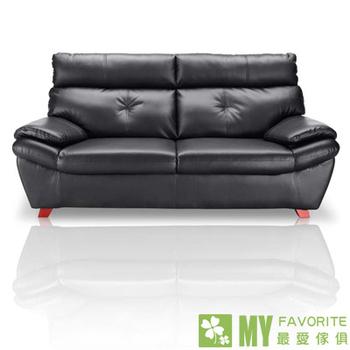 最愛傢俱 蒙特婁三人座皮沙發(黑色)