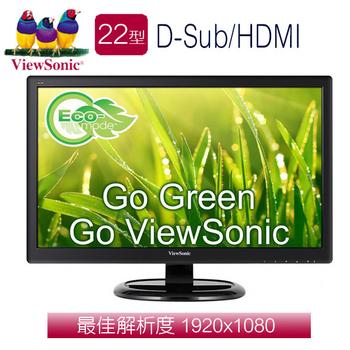 ViewSonic優派 VA2265Smh 22型 Full HD 護眼液晶螢幕