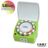 《太星電工》蓋安全彩色定時器 OTM318(三色任選)(鮮果綠)贈品: USB LED立馬燈/白光 DC5V 1.2W 混色