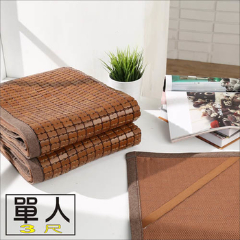 《BuyJM》天然炭化專利3D立體透氣網單人3尺麻將涼蓆-附鬆緊帶(竹炭色)