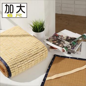 《BuyJM》日式專利3D立體透氣網雙人加大6尺麻將涼蓆-附鬆緊帶款/長186*寬180(原竹色)